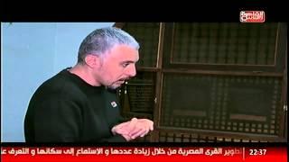 #القاهرة_والناس |   الموسيقي غذاء للروح .. لكن وعلاج للجسد من أمراضه مع خالد سلام