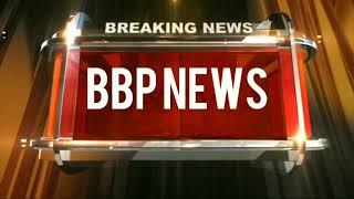 BBP NEWS