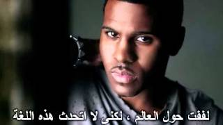 Jason Derulo  Talk Dirty feat  2 Chainz مترجم عربى