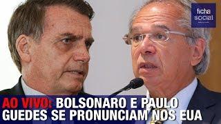 AO VIVO: PRESIDENTE BOLSONARO E PAULO GUEDES FAZEM PRONUNCIAMENTO NOS EUA - PREMIAÇÃO