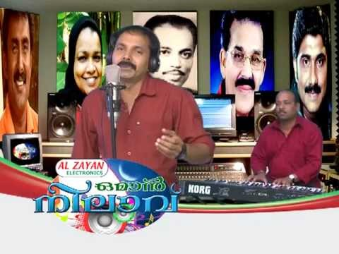 Oman Nilavu Episode 4 video