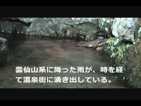 光泉寺の清水