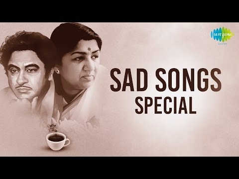 Weekend Classics Radio Show | Sad Songs Special | सैड सांग्स | HD Songs