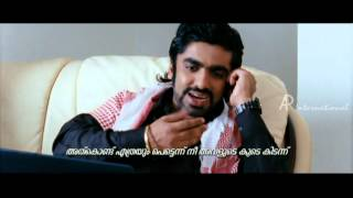Ee Adutha Kaalathu - Malayalam Movie | E Adutha Kalathu Malayalam Movie | Illegal Business Dealing | 1080P HD