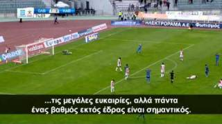 Olympiakos Volou - Kavala 1-1 Total Superleague 2010-11 Day 12