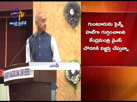 Guntur Is Going To Be An Educational Hub, Several Experts Says In Science Congress