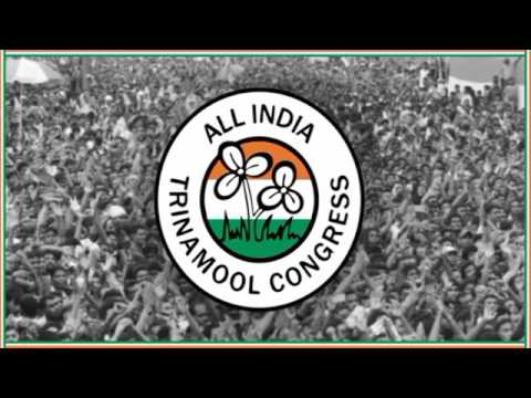 Trinamool congress song
