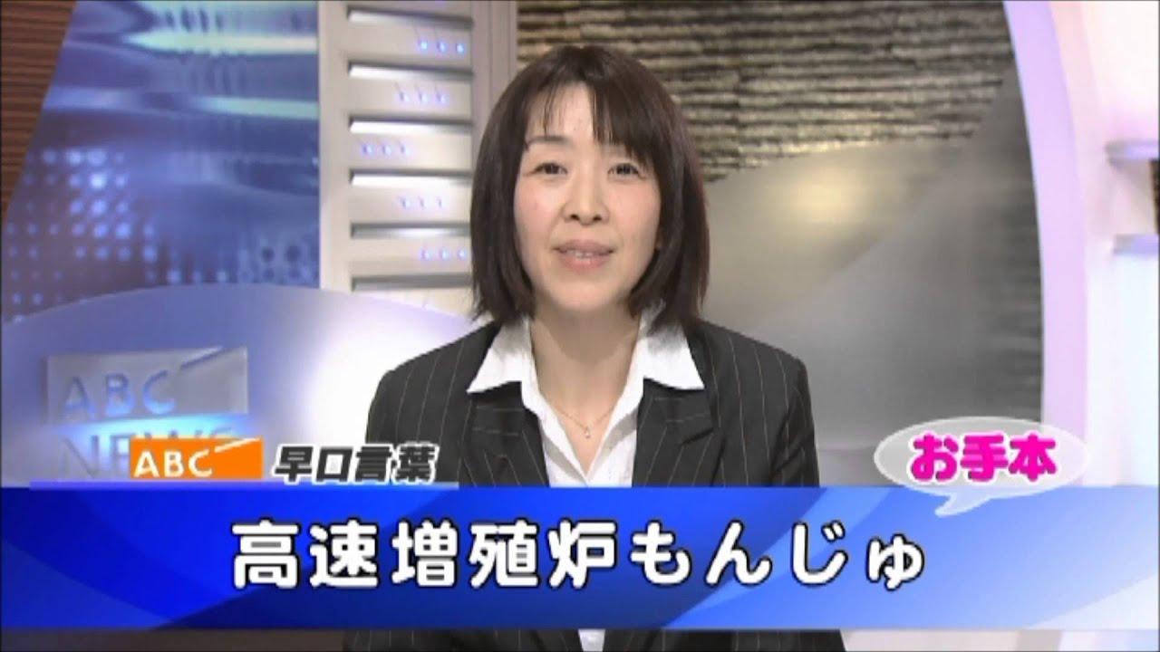 八塚彩美の画像 p1_38