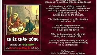 06.  CHIẾC CHĂN BÔNG
