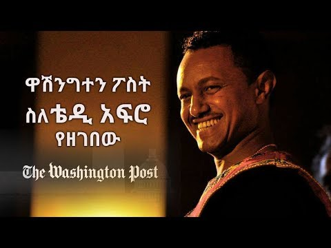 Washington Post On Teddy Afro