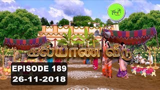 Kalyana Veedu | Tamil Serial | Episode 189 | 26/11/18 |Sun Tv |Thiru Tv