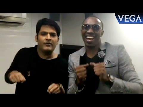 Kapil Sharma With Dwayne Bravo Dance On Dj Bravo Champion