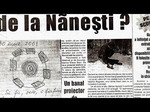 Румънският НЛО инцидент, който подлуди стотици свидетели
