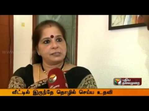Ms. Usha Ananthasubramanian,Chief, Bharatiya Mahila Bank on the opportunities available for women