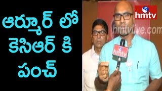 Armoor TRS Rebal Candidate Join in BJP | BJP Leader D.Aravind Face to Face with hmtv