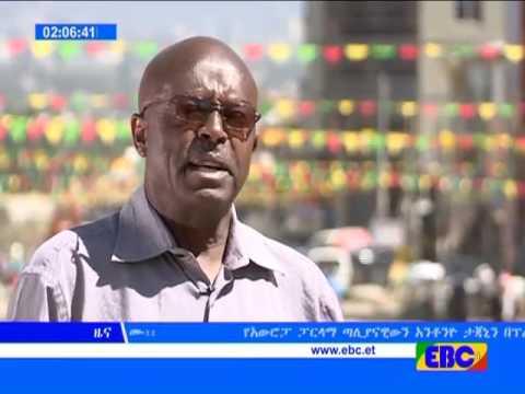 Amharic eve news from Ebc Jan 18 2017