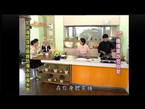 現代心素派-20131006 大廚上菜--豆醬拌高麗菜、橄欖菜炒筊白筍 (施建瑋)