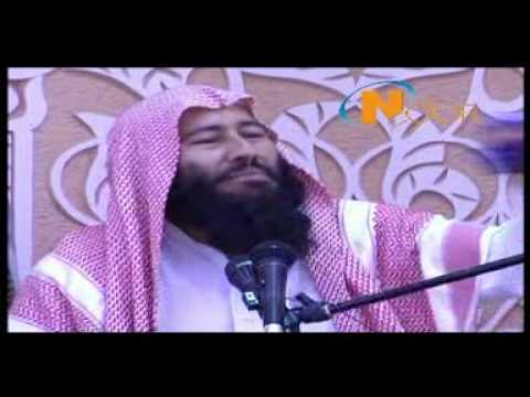 Dawat E Tawheed  By Qari Khalid Mujahid 3   11 video
