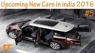 Latest new top upcoming cars in india 2016 2017 with price