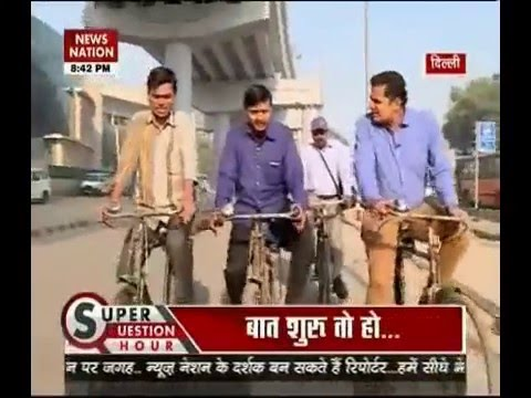 On the Spot Show: Delhi, world's most polluted city