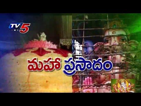Maha Prasadam | 5000 Kgs 'Tapeswaram Maha Laddu' for Khairatabad Ganesh : TV5 News