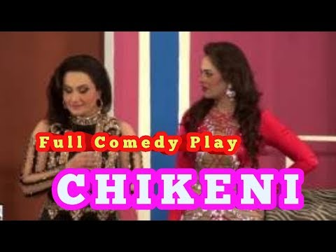New Punjabi Stage Drama 2018 | Full Comedy  Drama | Thakur Nasir Chinyoti Agha Majid Mahnoor |Part 1