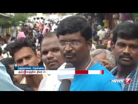 Pleasant weather in Courtallam attracts tourist: Reporter Update | News7 Tamil