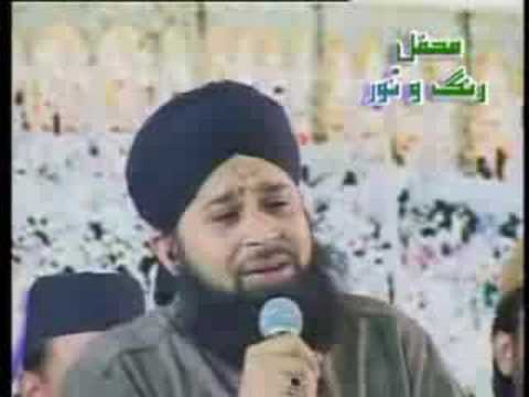 Owais Raza Awesome Video- Maa Ki Shaan video