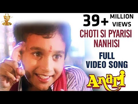 Chote Si Pyari Se Nanni Se  Anari video