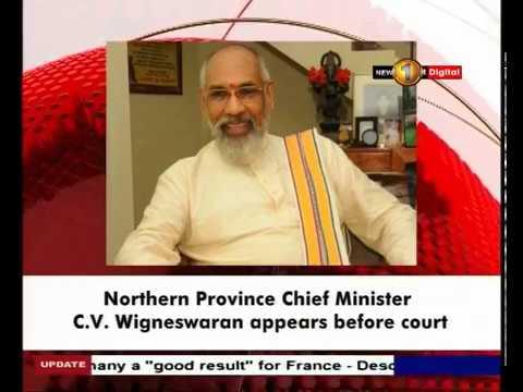 interim injunction o|eng