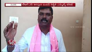 Medak District Narsapur TRS Activists Unhappy With Ex MLA Madhan Reddy