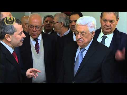President Abbas at the inauguration of the Arab Consultative Hospital