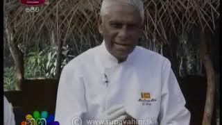 Nugasewana Iwum Pihum 2019-04-05 | Rupavahini