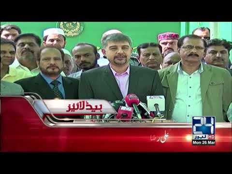 News Headlines | 2:00 PM | 26 March 2018 | 24 News HD
