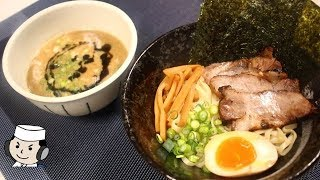 How to make Tsukemen with Thick Tonkotsu Soup and Ma-yu♪