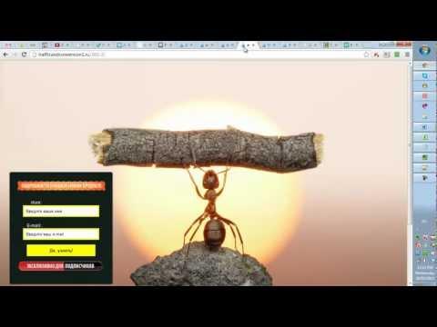 Новая версия плагина Magic Landing Page