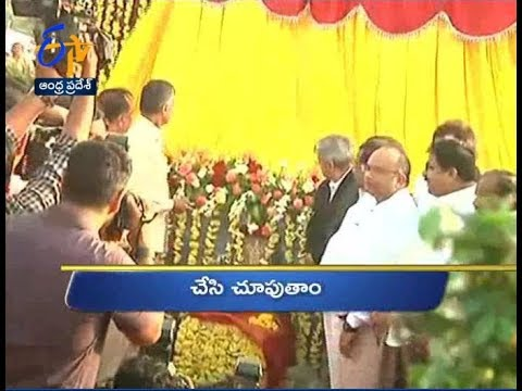 6 PM | Ghantaravam | News Headlines | 9th January 2019 | ETV Andhra Pradesh