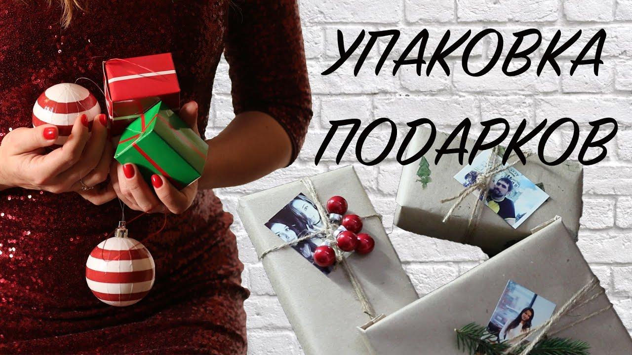 Коробка упаковочная для подарков 8х11х6,9см