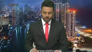 2020-09-22 | Nethra TV Tamil News 7.00 pm