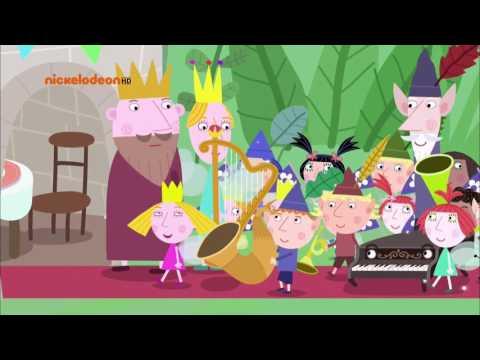 Маленькое королевство Бена и Холли (43 серия, 2 сезон)