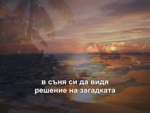 Panos Psaltis - Angele Mou