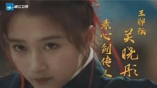 《王牌对王牌4》华晨宇表演首秀,关晓彤甜蜜搭档