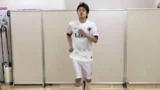 サッカーものまね 鹿島アントラーズ2016編 Kashima...