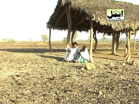 Balochi Movie  Arss  Part 1 5 video