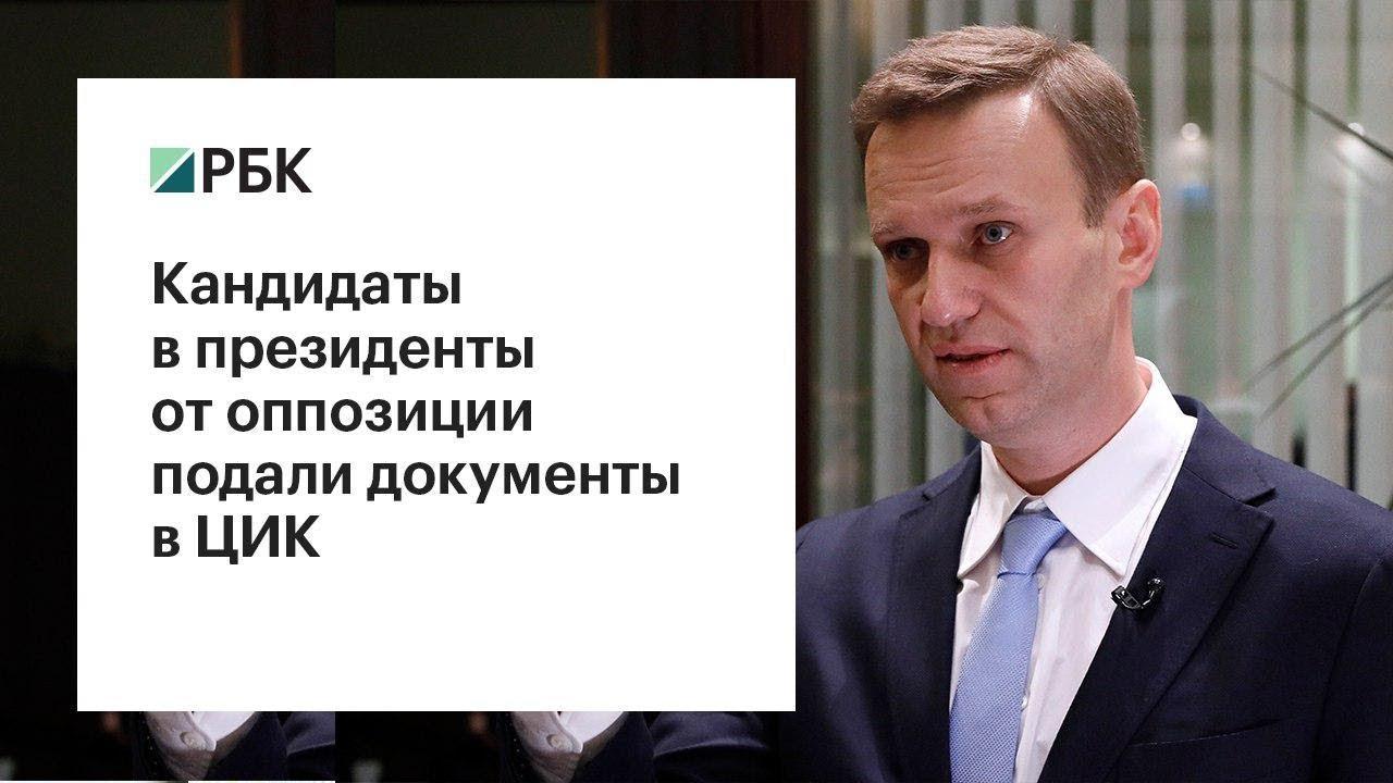 ЦИК принял документы для выдвижения от кандидата в президенты Андрея Яцуна