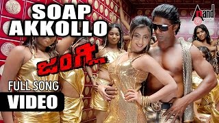download lagu Junglee  Soap Akkollo  Duniya Vijay  Aindrita gratis
