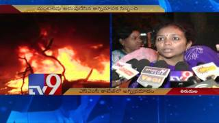 Huge fire accident in SMC cottage in Tirumala - TV9