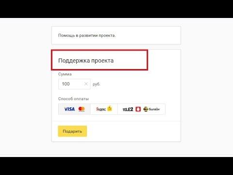Как в вк сделать кнопку подписаться - Paket-nn.ru