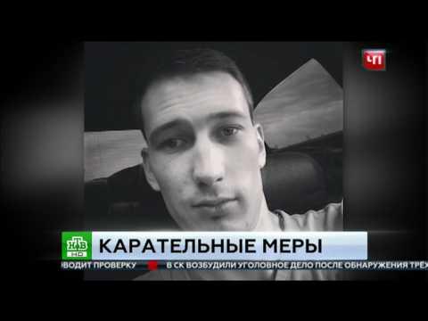 Полицейские убили водителя. Ставрополье