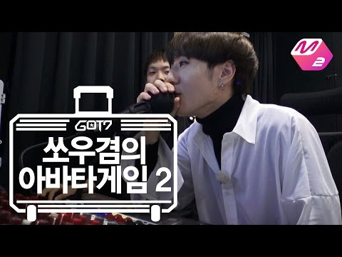 [GOT7's Hard Carry] Avatar game of Jigsaw Yugyeom Ep.4 Part 2